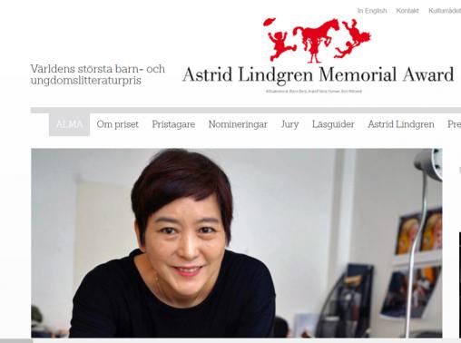 Skärmdump från www.alma.se